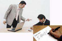 Người lao động đơn phương chấm dứt hợp đồng lao động trái luật