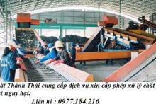 Điều kiện để được cấp giấy phép xử lý chất thải nguy hại