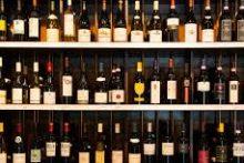 Thủ tục cấp sửa đổi, bổ sung giấy phép bán buôn rượu