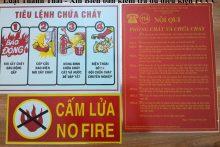 Xin biên bản kiểm tra đủ điều kiện về phòng cháy chữa cháy