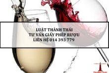 Những lưu ý khi thành lập công ty phân phối rượu