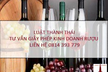 Làm Giấy phép bán rượu tiêu dùng tại chỗ trên địa bàn quận, huyện, thị xã, thành phố thuộc tỉnh