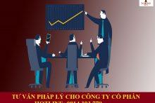 Thời hạn yêu cầu hủy bỏ nghị quyết của Đại hội đồng cổ đông trong công ty cổ phần