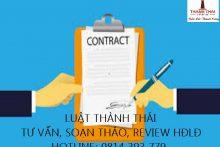 Một số lỗi thường gặp khi soạn thảo hợp đồng lao động cần lưu ý
