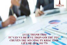 Hướng dẫn chuyển trụ sở công ty khác tỉnh